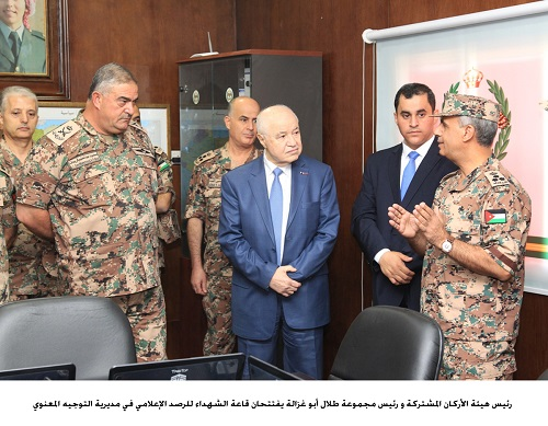 Jordan Armed Forces and Talal Abu-Ghazaleh Organization Sign MoU