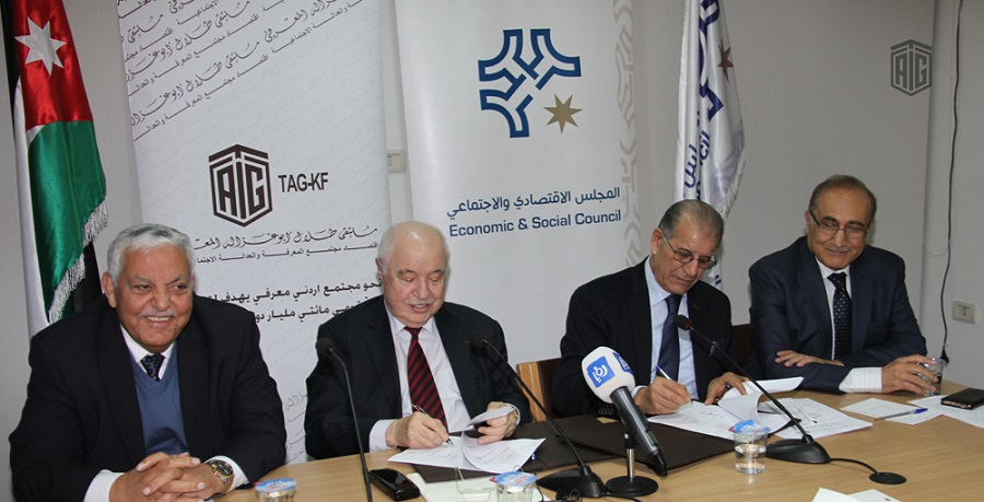 HE Dr. Talal Abu-Ghazaleh and HE Dr. Munther Shara, President of the Economic and Social Council sign MoU