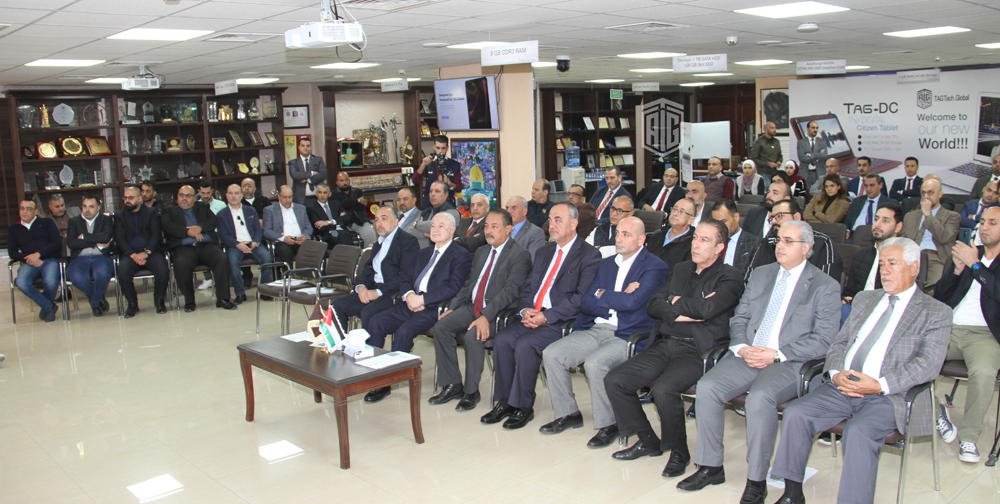 "Attended by high-ranking officials and VIPs ""Abu-Ghazaleh for Technologies"" Launches its Electronic Devices in a Special Ceremony"