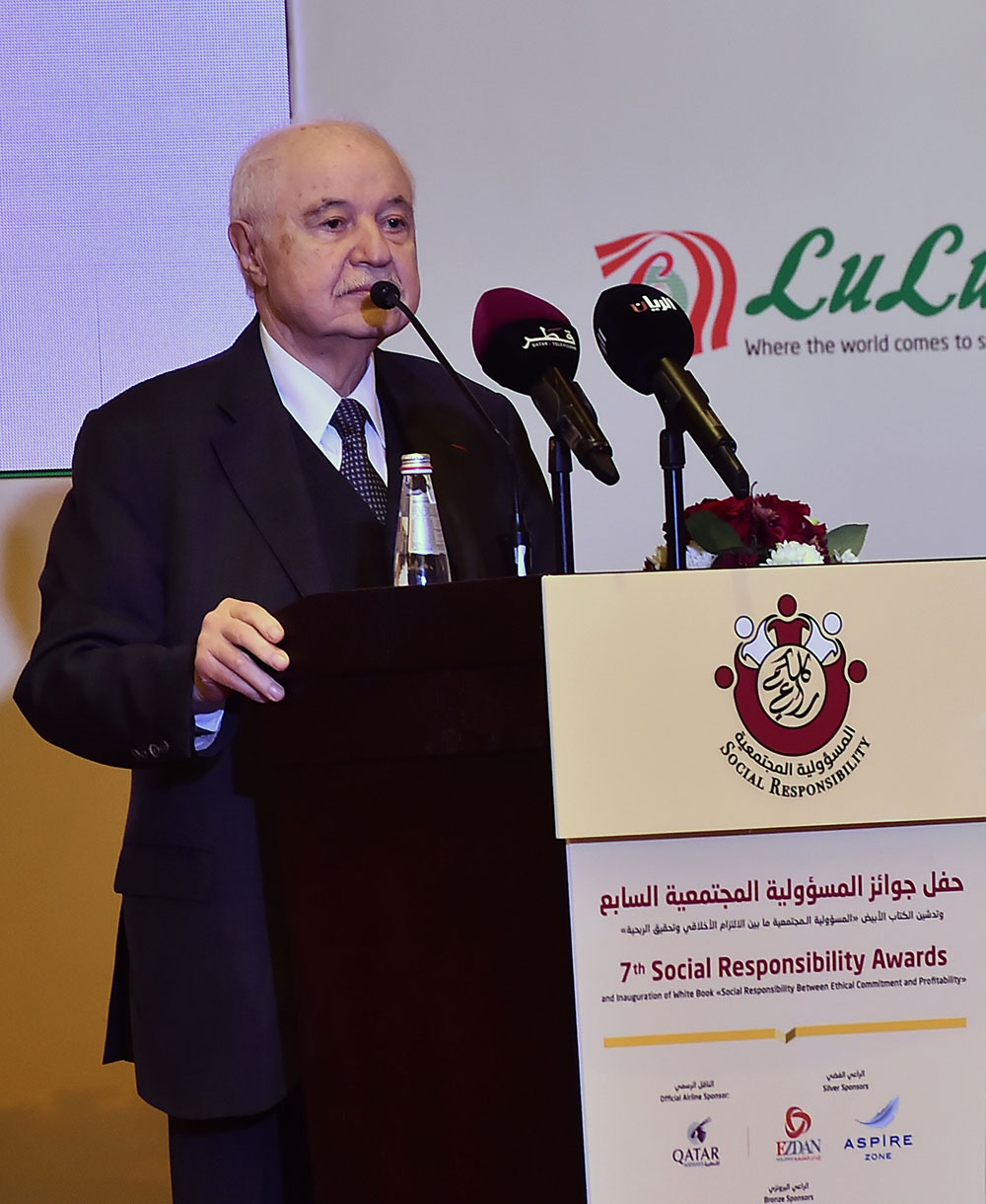 HE Dr. Talal Abu-Ghazaleh, a keynote speaker during the 7th honoring ceremony of the Corporate Social Responsibility (CSR) Awards - Qatar