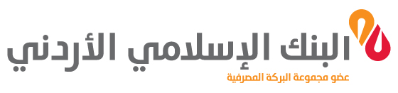 'Abu-Ghazaleh for Technologies' Offers its Products through Jordan Islamic Bank in Installments at Cost Price
