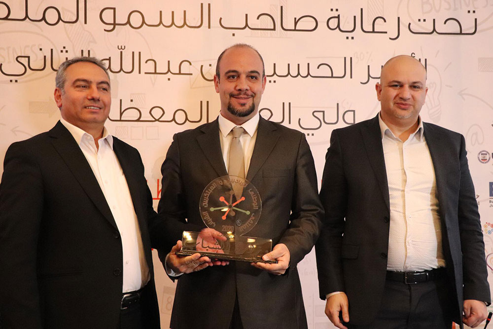 'Abu-Ghazaleh Global', the Success Partner in the 2020 National Forum for Young Entrepreneurs and Innovators