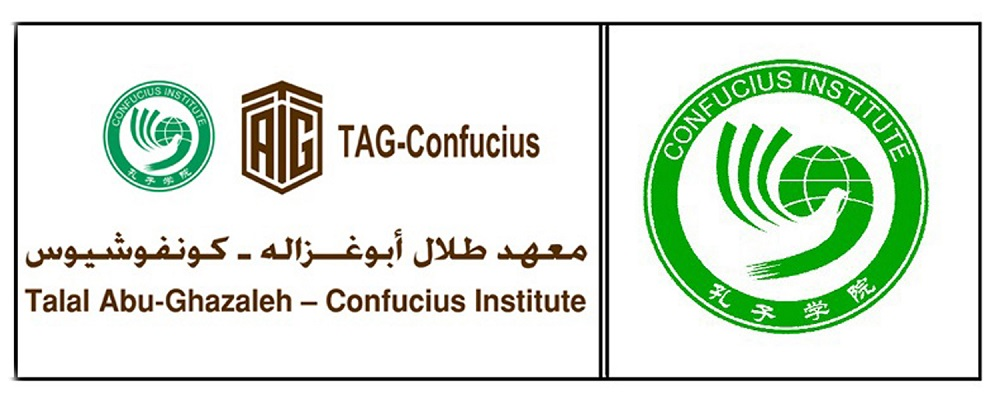 Talal Abu-Ghazaleh Global and Confucius Institute Headquarters Renew Joint Cooperation Agreement on Co-Development of Confucius Institute at TAG Global to 2028