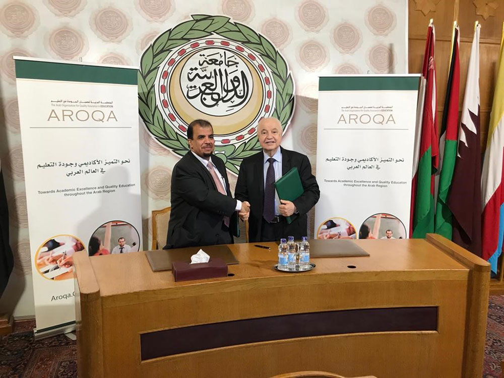 Abu-Ghazaleh Signs MoU with UNESCO's Regional Center of Quality and Excellence in Education