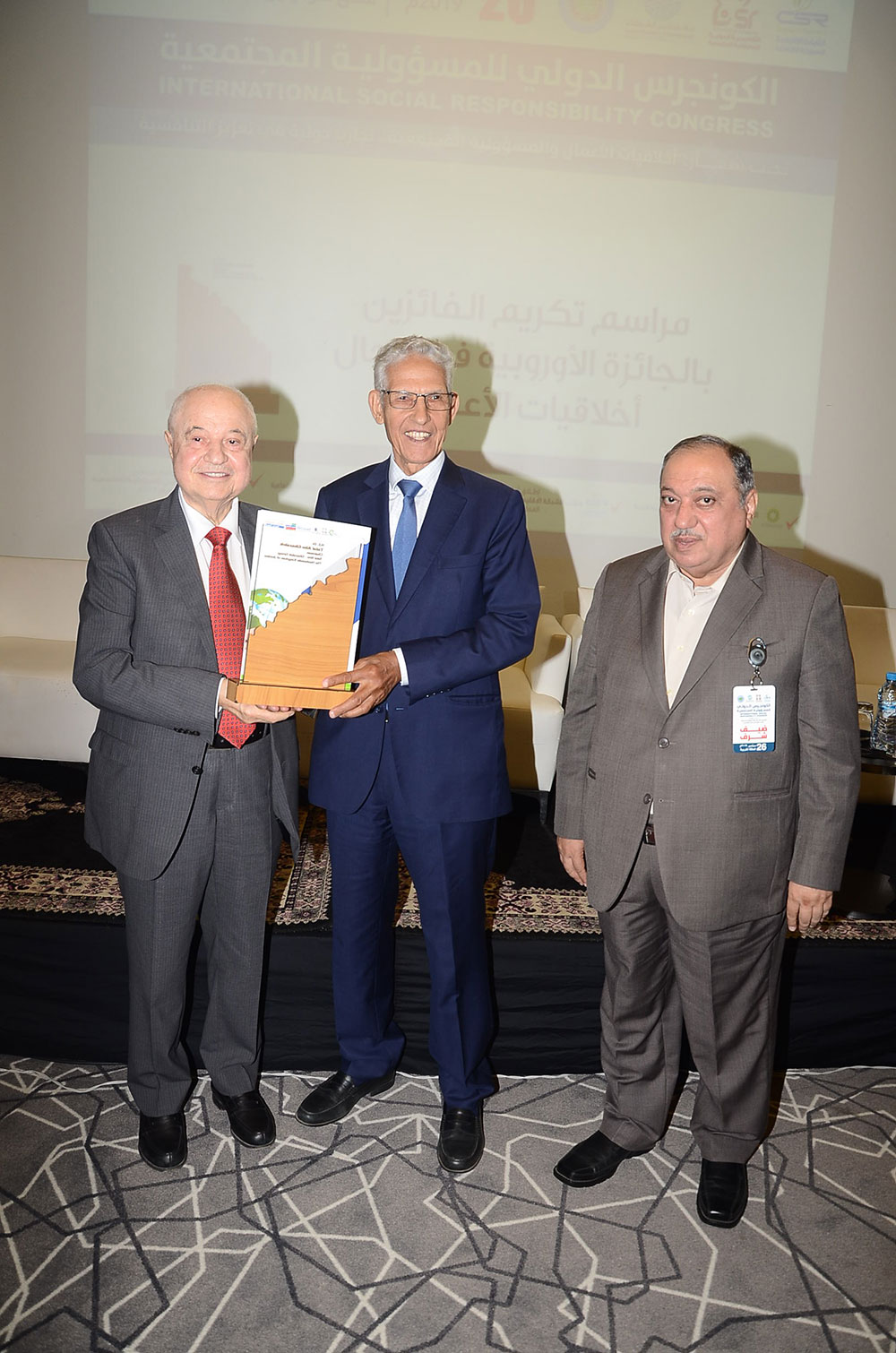 HE Dr. Talal Abu-Ghazaleh receives the 'European Award in Business Ethics'