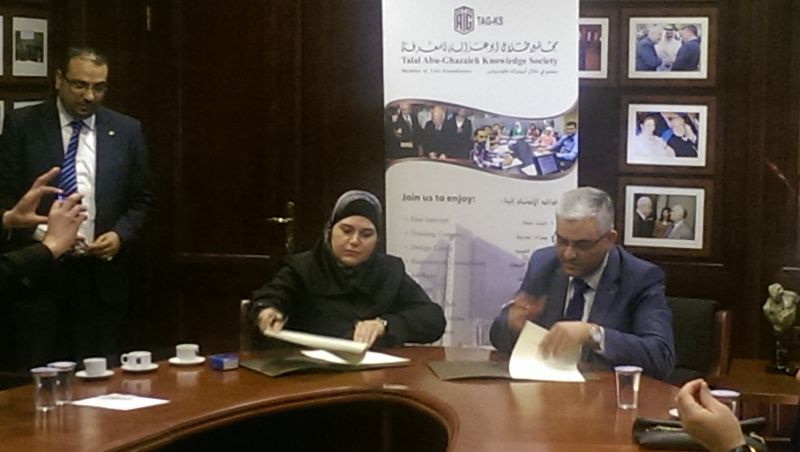 Talal Abu-Ghazaleh Professional Training and Skylark Center sign agreement in the field of Training
