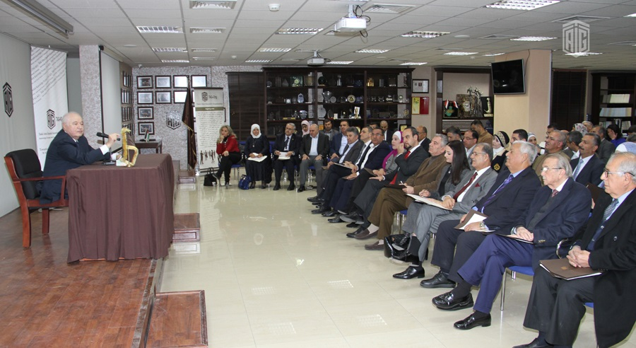 """The launch of Talal Abu-Ghazaleh Knowledge Forum Aims at Transforming Jordan into a """"knowledge-based Society"""" by 2040"""