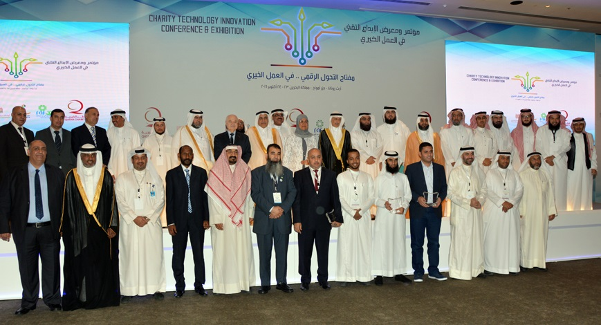 Charity Work Conference honored the chairman of HE Dr. Talal Abu-Ghazaleh, with the Creativity in Innovation and Digital Transformation Decoration, the first recognition granted from regional donor organizations