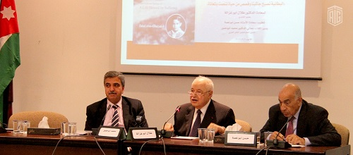 """HE Dr. Talal Abu-Ghazaleh's book """"Blankets Become Jackets"""" released under the patronage of HRH Prince El Hassan bin Talal and in the presence of HRH Princess Wijdan Al Hashimi at the Arab Thought Forum (ATF)."""