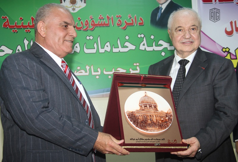 """On the anniversary of Al-Nakba, the Services Committee of Amman New Camp, """"Al-Wehdat"""" organizes a panel discussion on Life Blessed with Sufferings under the patronage of HE Dr. Talal Abu-Ghazaleh."""