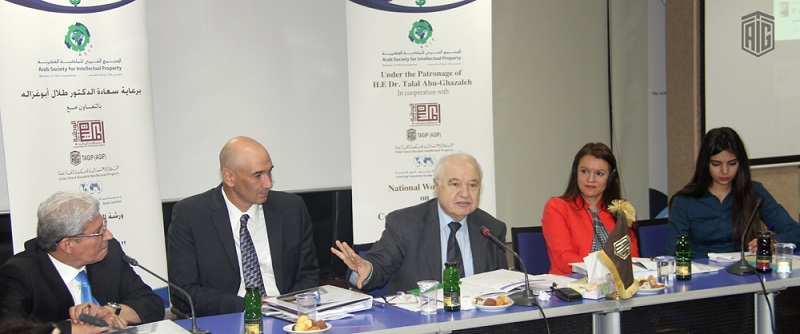 """The Arab Society for Intellectual Property (ASIP), organizes a workshop entitled """"Collective Management and Copyrights,"""" under the patronage of HE Dr. Talal Abu-Ghazaleh, in cooperation with the National Library of Jordan, Talal Abu-Ghazaleh Intellectual"""