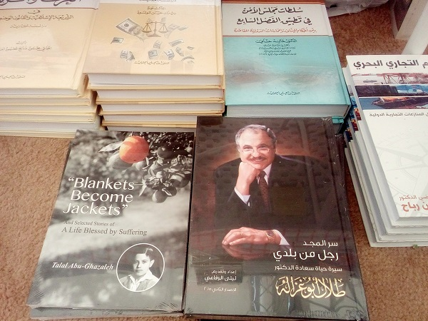 The International Arab Society of Certified Accountants (IASCA) participates in the Palestinian International Book Exhibition