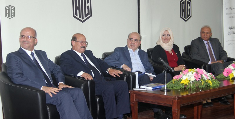 """The launching ceremony of the """"Globalization between the Human Welfare and Power Control"""" book at the Economic Policy Development Forum (EPDF)/ Talal Abu-Ghazaleh International University."""