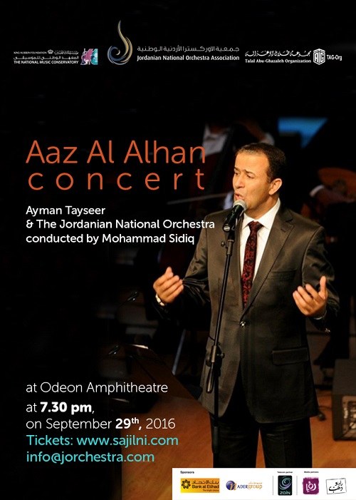 """Under the Patronage of HE Dr. Talal Abu-Ghazaleh, the Jordanian National Orchestra (JOrchestra) presents the renowned singer Ayman Tayseer in """"Aaz Al Alhan"""" concert on September 29th, at the Odeon Amphitheatre"""