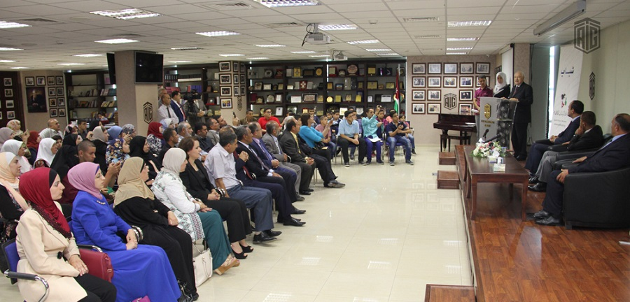"""HE Dr. Talal Abu-Ghazaleh patronized the Graduation Ceremony to acknowledge distinguished students of """"Hand in Hand We Build the Future"""""""
