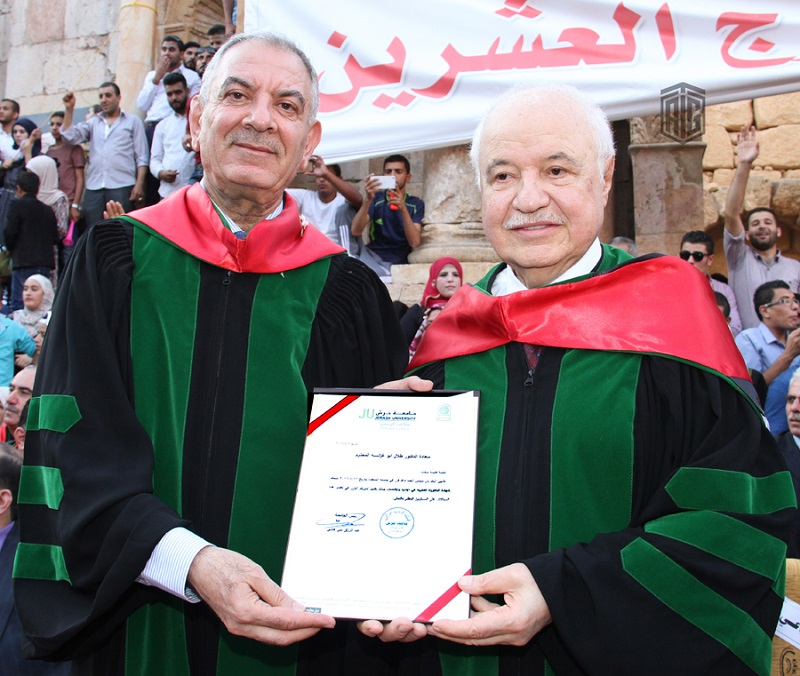 """HE Dr. Talal Abu-Ghazaleh receives an Honorary Doctorate in """"Management and Economics"""" from Jerash University"""