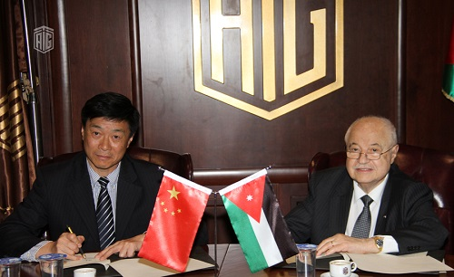 Talal Abu-Ghazaleh Organization (TAG-Org) and Shenyang Normal University sign MoU to promote academic exchange and cooperation between Jordan and China