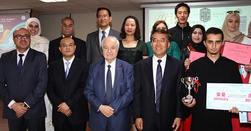 "HE Dr. Talal Abu-Ghazaleh and the Chinese Ambassador to Jordan, HE Mr. Pan Weifang Patronize the 8th ""Great Wall"" Language Competition"