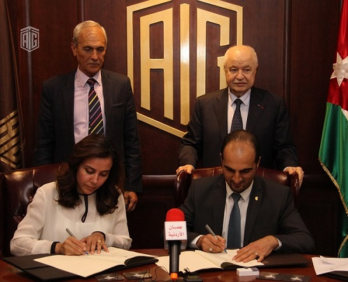 Talal Abu-Ghazaleh Organization and the Association of Queen Rania Award for Excellence in Education sign MoU