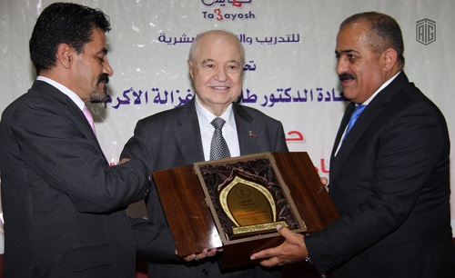 HE Dr. Talal Abu-Ghazaleh patronizes the honoring ceremony of women working in nontraditional occupations organized by Taayush Foundation