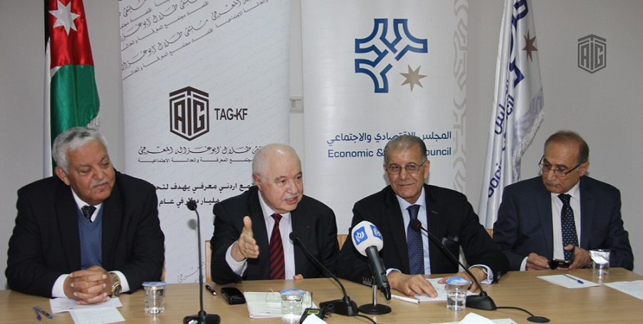 "The Economic and Social Council hosts HE Dr. Talal Abu-Ghazaleh in a seminar entitled: ""Towards a Knowledge-Based Jordanian Society that Aims at Achieving a National Product of $200 Billion in 2040"""