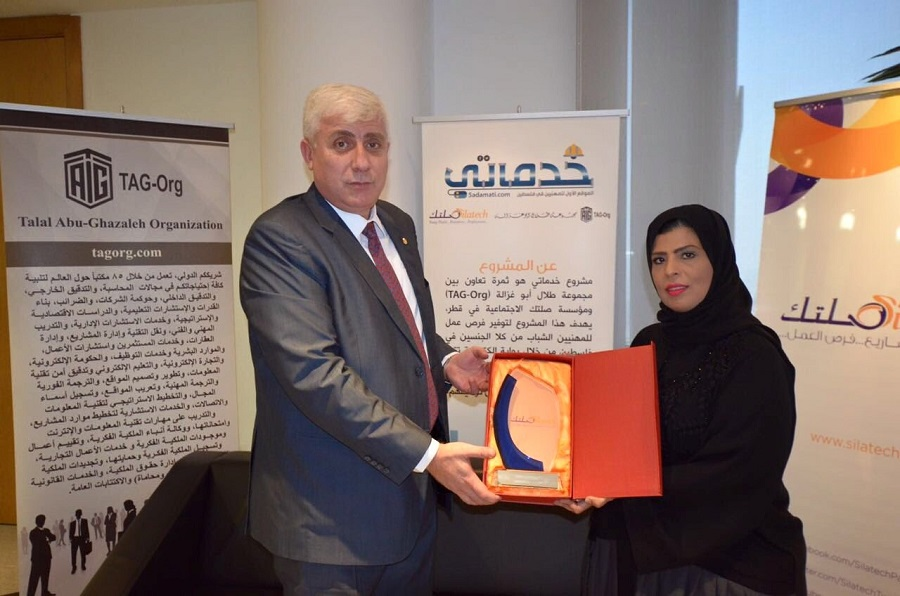 "Talal Abu-Ghazaleh Organization and Silatech Organization sign partnership agreement to establish the ""Khadamati"" portal which connects craftsmen with stakeholders in Palestine"