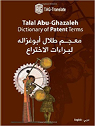 Talal Abu-Ghazaleh Dictionary of Patents 2012