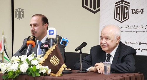 "Talal Abu-Ghazaleh Knowledge Forum (TAGKF) hosts Minister of State for Media Affairs and Government Spokesperson Mr. Mohammad Momani on the 50th Anniversary of Al Karameh Battle to talk about ""Jordanian Media and its National role"""