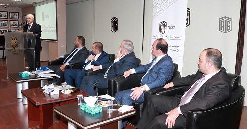 Talal Abu-Ghazaleh Knowledge Forum organizes a panel discussion on the New Judicial Rulings in Partners Liability and Authorized Signatories in Limited Liability Companies