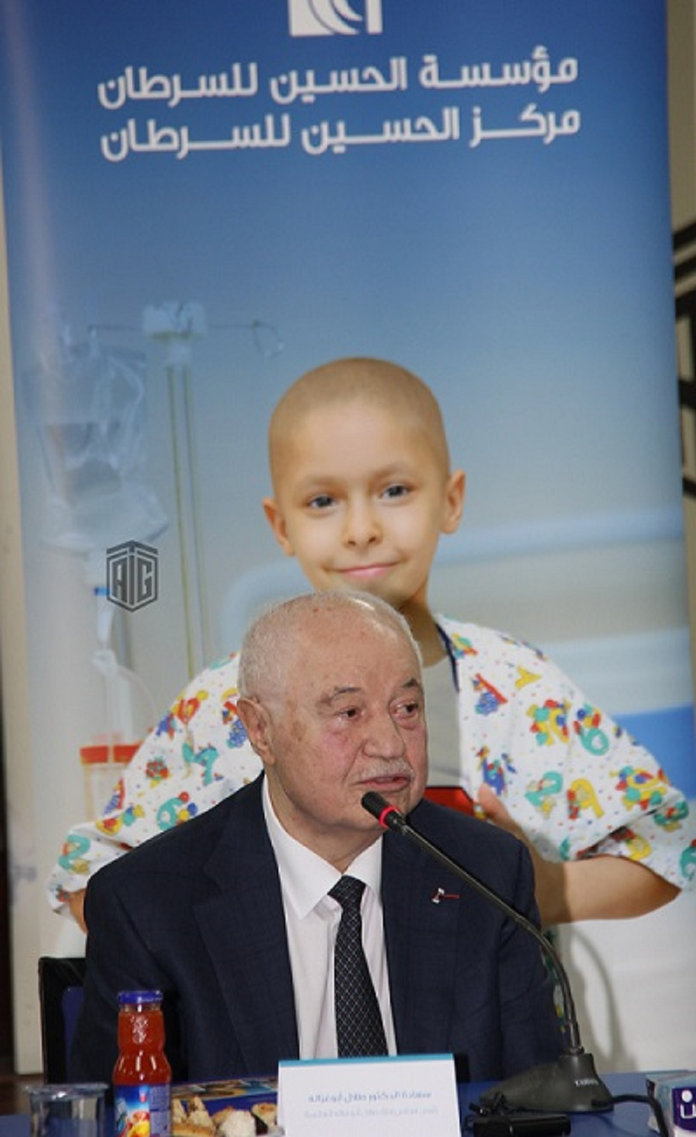 Abu-Ghazaleh Forum Hosts Panel Discussion on the Comprehensive and Equitable Coverage for Cancer Treatment in Jordan