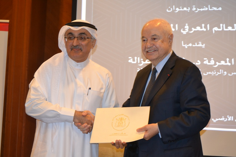 Abu-Ghazaleh Presents His 'Brave Knowledge World'; Commends UAE's Involvement in Artificial Intelligence