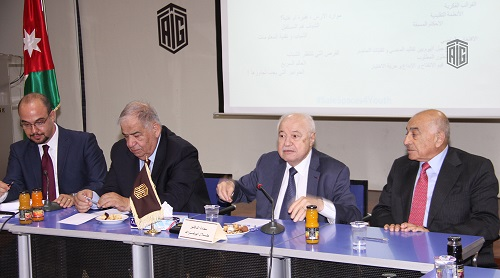 "A panel discussion entitled ""Reflection on Crown Prince Al-Hussein Ma'an Speech"" at Talal Abu Ghazaleh Knowledge Forum"