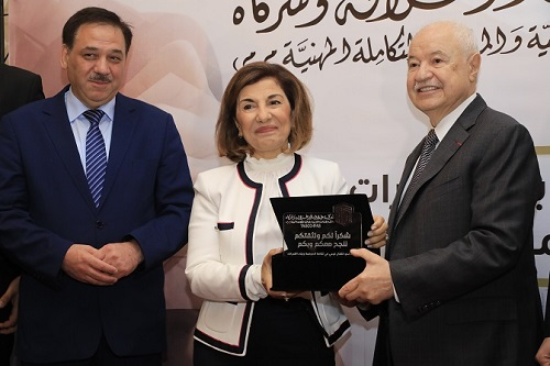 "Talal Abu- Ghazaleh Organization holds its first forum on the ""Culture of Governance and the Implementation of International ISO Standards in Information Technology"" in Syria"