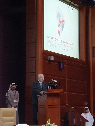 Abu-Ghazaleh: The Overwhelming Knowledge Revolution will not allow the Auditing Profession to remain as is