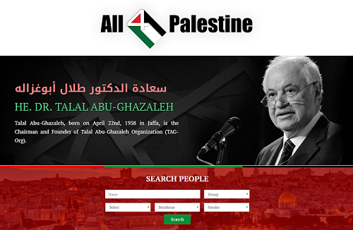 Abu-Ghazaleh:  All4Palestine documents more than 10,000 achiever