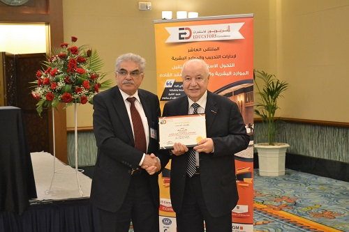 "HE Dr. Talal Abu-Ghazaleh during his participation as a keynote speaker at the 10th Forum for Training and Human Resource Departments, held in Dubai under the theme ""Strategic Transformation in the Future of Human Resources and Training in the Upcoming Ce"