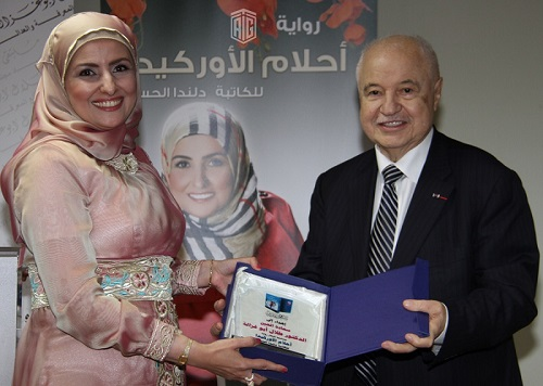 "HE Dr. Talal Abu-Ghazaleh patronizes the launch of ""Ahlam Al Orchida"" novel by Dalinda Al-Hassan"