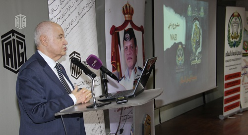 Talal Abu-Ghazaleh Knowledge Forum organizes a panel discussion on Narcotics and their Negative Effects