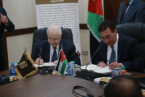 Talal Abu-Ghazaleh Organization and the Jordanian Parliament sign a Memorandum of Understanding to cooperate in serving the Parliament and develop the skills of its employees