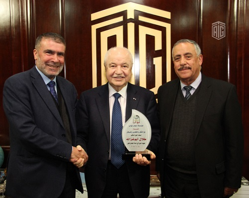 Emaar Moab Foundation presents its Shield and Higher Steering Committee Honorary Membership Certificate to HE Dr. Talal Abu-Ghazaleh