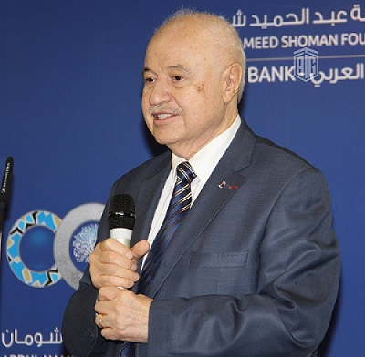 "HE Dr. Talal Abu-Ghazaleh during a lecture at Abdul Hamid Shoman Foundation entitled ""A Man from My Country"", moderated by former prime minister HE Dr. Adnan Badran"