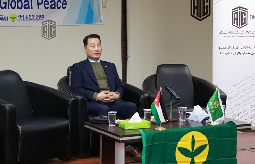 "Talal Abu-Ghazaleh Knowledge Forum (TAGKF) hosts a lecture organized by the Jordanian Korean Forum entitled ""Saemaul Undong … Seed of Global Peace"""