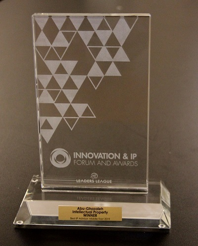 AGIP Awarded Best IP Advisor in the Middle East for the Second Year