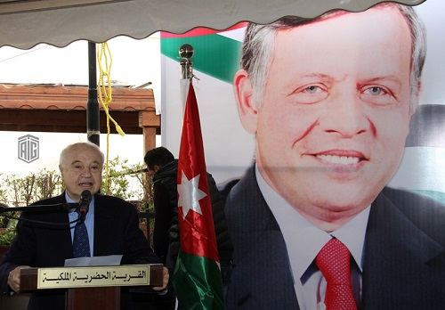 Abu-Ghazaleh Patronizes Zarqa Municipality Ceremony in Celebration of 57th Birthday of HM King Abdullah II
