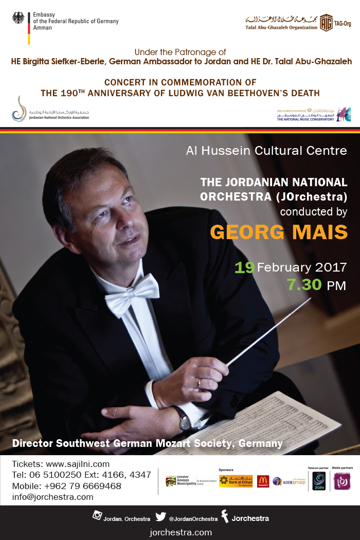 The Jordanian National Orchestra Association (JOrchestra) and the German Embassy in Amman will commemorate the 190th anniversary of Ludwig Van Beethoven's death with a special concert on February 19th, at Al Hussein Cultural Center