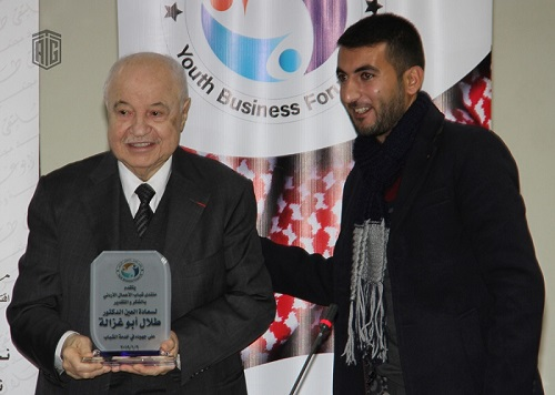 Jordan Youth Business Forum Hosts Abu-Ghazaleh in a Panel Session