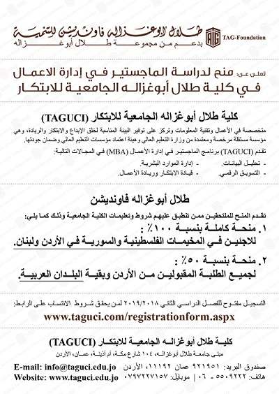 Talal Abu-Ghazaleh University College for Innovation Offers 100% Scholarships for Refugees and 50% for Arab Students