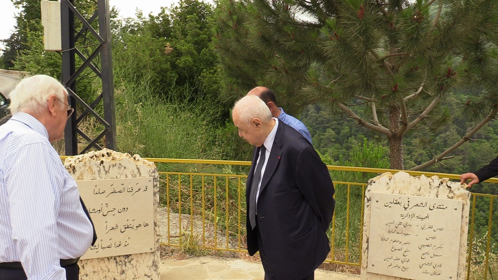 A Cedar Tree Officially Registered in Dr. Abu-Ghazaleh's Name in Lebanon
