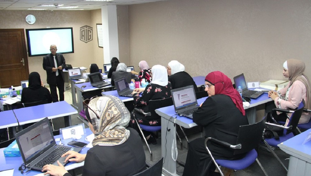 'Abu-Ghazaleh' and AROQA Conclude the Reviewer of Quality Assurance in Education Program