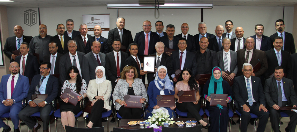 """Abu-Ghazaleh"" Honors Trainers with 'Certified Trainer Cards'"